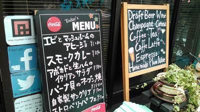 【浅草駅】そこはまるで映画の中。ペット可のカフェバー「Cafe+Bar A+ (カフェプラスバー エープラス)」【東京都台東区】