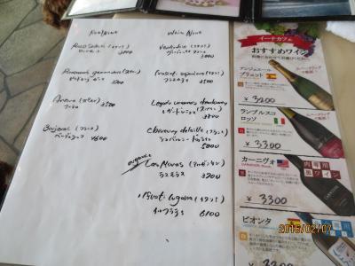 【片瀬江ノ島駅】愛犬とオーシャンビューでおしゃれなランチを♪ペット可「i-na cafe(イーナカフェ)」 【神奈川県藤沢市】