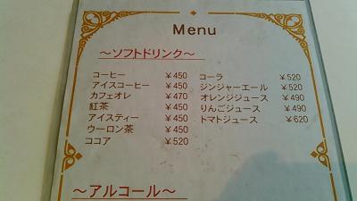 【入谷駅】飛び交う笑い声と下町情緒、ペットOKカフェバー「CAFE Rei(カフェ レイ)」【東京都台東区】