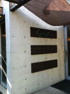 【芦屋川駅・芦屋駅】「G cafe(ジーカフェ)」セレブ犬御用達カフェ、ペット可【兵庫県芦屋市】