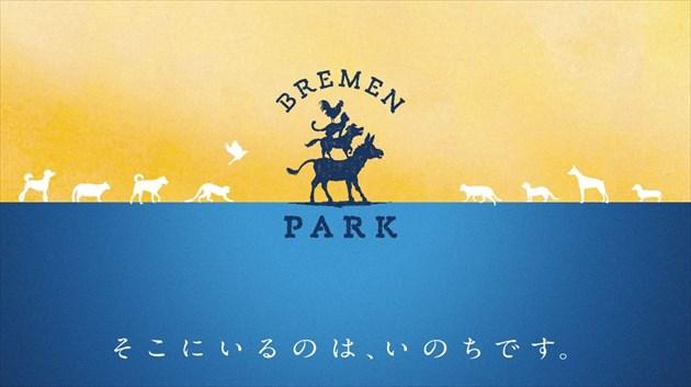 brame1_R