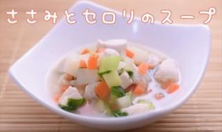 sasami_R